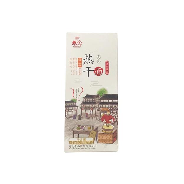 商品详情 - 想念 热干面 3盒入 (6人份) (342g/盒) - image  0