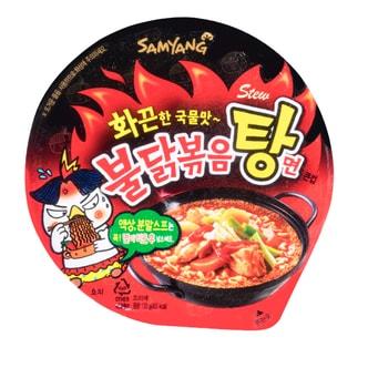 韩国SAMYANG三养 韩版超辣汤面 鸡肉味 碗装 120g