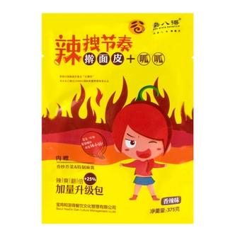 杂八得 辣拽节奏 擀面皮+呱呱 加量升级包 香辣味 375g