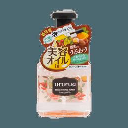 【勤洗双手】【高人气】日本COW牛乳石鹼共进社 保湿杀菌果香洗手液 220ml