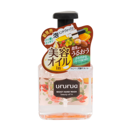 Beauty Oil Essence Moisturizing Fruity Milk Hand Soap 220ml with Vitamin C