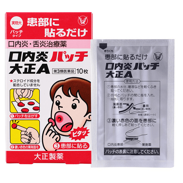 Product Detail - TAISHO PHARMACEUTICAL CO Mouth Ibflammation Sticker 10Pieces - image 0