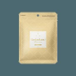 日本LULULUN 加强版 金色驻颜抗糖提亮面膜 单片入