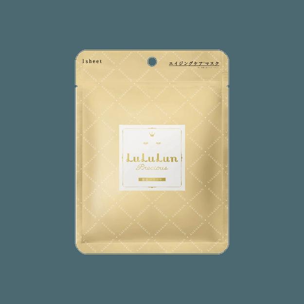 商品详情 - 日本LULULUN 加强版 金色驻颜抗糖提亮面膜 单片入 - image  0