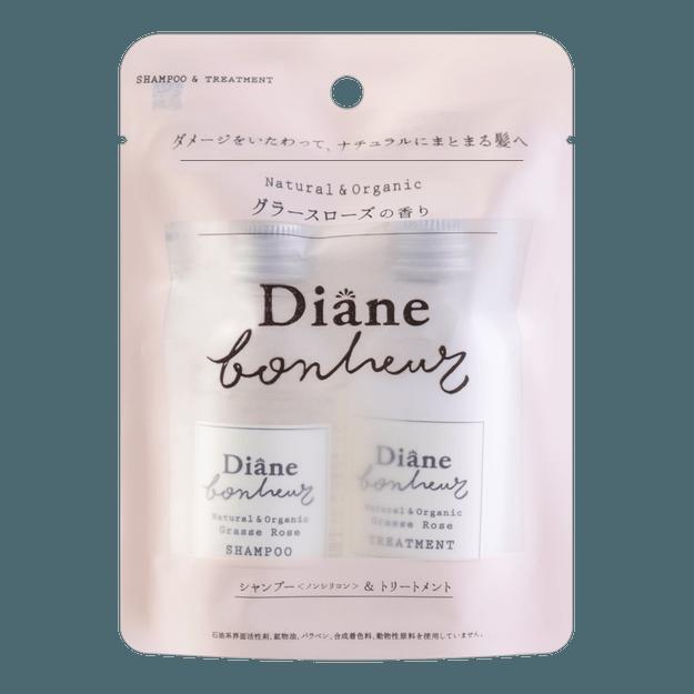 Product Detail - MOIST DIANE BONHEUR Natural & Organic Shampoo and Treatment Travel Set 40ml+40ml - image 0