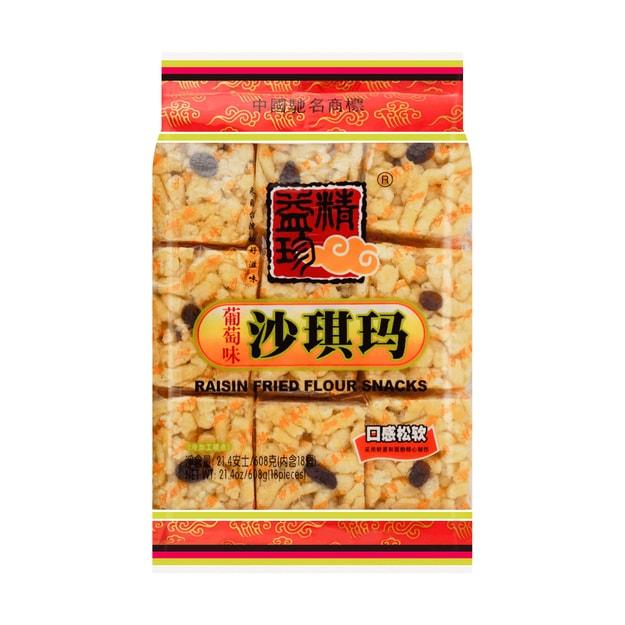 商品详情 - 精益珍 葡萄味沙琪玛 608克 - image  0