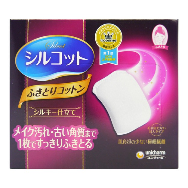 Product Detail - UNICHARM SILCOT Silk Touch Cotton Wipes 32 Pieces - image 0