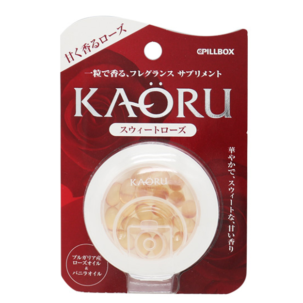 Product Detail - PILLBOX KAORU Fragrance Supplements 20 Capsules (Rose&Vanilla favor) - image 0