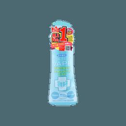 日本VAPE 驱蚊喷雾 200ml 蓝色
