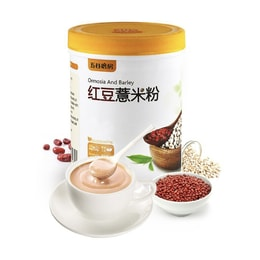 WUGU MOFANG Red Bean & Coix Meal 600g (New Formula New Packaging)