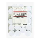 MUJI Compressed Facial Mask Sheet 20pcs