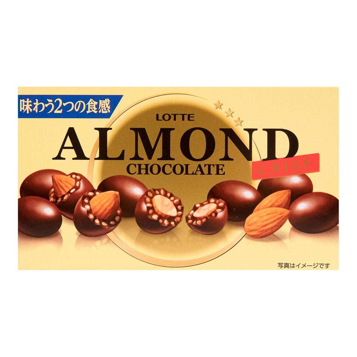 日本LOTTE乐天 麦脆杏仁巧克力豆 89g 怎么样 - 亚米网