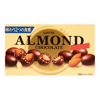 日本LOTTE乐天 麦脆杏仁巧克力豆 89g