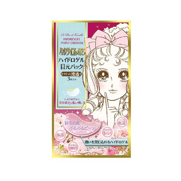 Product Detail - BANDAI Rose Of Versailles Hydrogel Eye Mask 6 Sheets - image  0