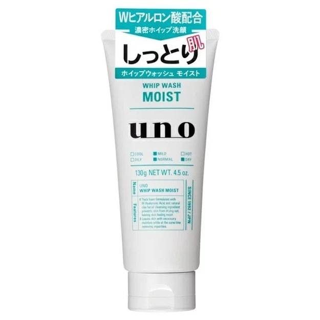 商品详情 - 【日本直邮】SHISEIDO资生堂 Uno 去黑头控油保湿洗面奶 滋润型 130g - image  0