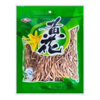 川珍 天马顶级黄花菜 300g