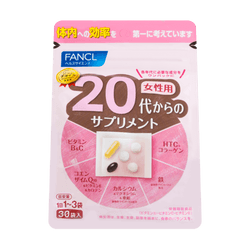 Fancl Female Multivitamin