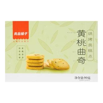 BESTORE Yellow Peach Cookies 90g