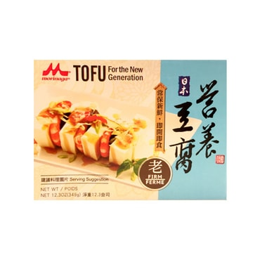 MORINAGA No Preservatives Firm Ferme Tofu 349g