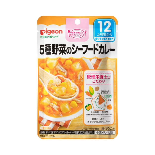 Product Detail - PIGEON Baby Food 5 Kinds of Vegetable Seafood Curry 80g - image 0