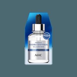 韩国A.H.C 高浓度玻尿酸补水保湿面膜 第三代 5片入