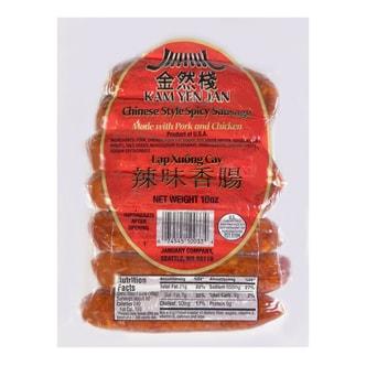 台湾金然栈 传统台湾香肠 辣味 283g