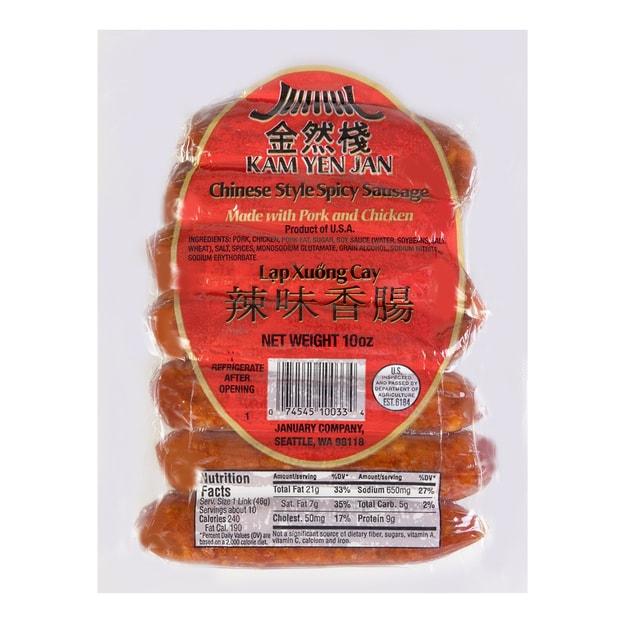 商品详情 - 台湾金然栈 传统台湾香肠 辣味 283g - image  0