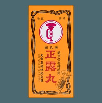 日本喇叭牌 正露丸 400粒入 缓解肠胃不适