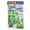 DHC Skin Whitening Pills 20 Tablets