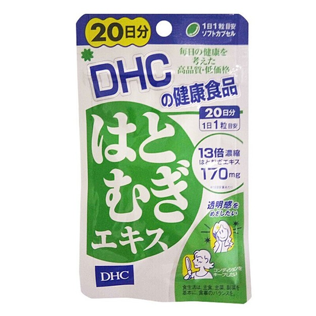 Product Detail - DHC Skin Whitening Pills 20 Tablets - image 0