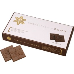 JAPAN HOKAIDO YUKI Milk Chocolate 147g