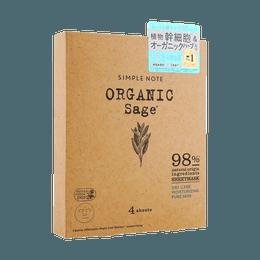 SIMPLE NOTE Organic Sage Sheet Mask 4 Sheets
