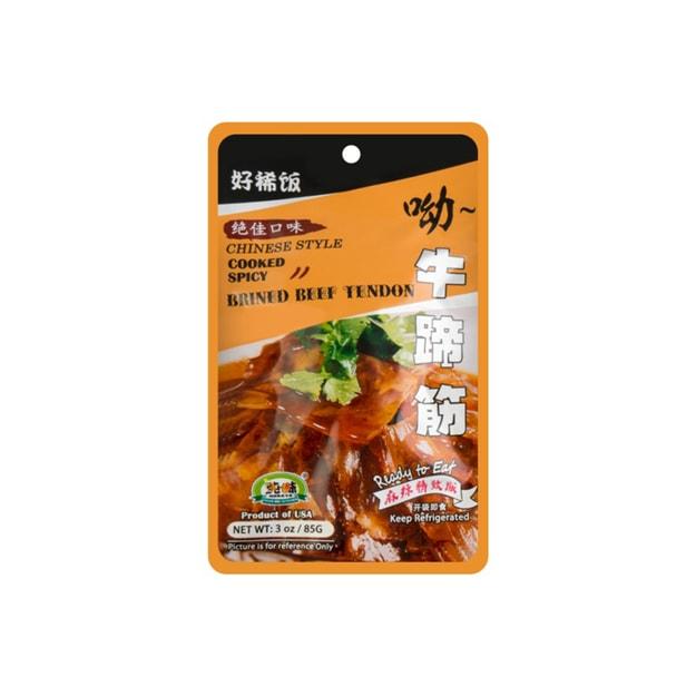 商品详情 - 纯味 ⿇辣⽜蹄筋 85g - image  0