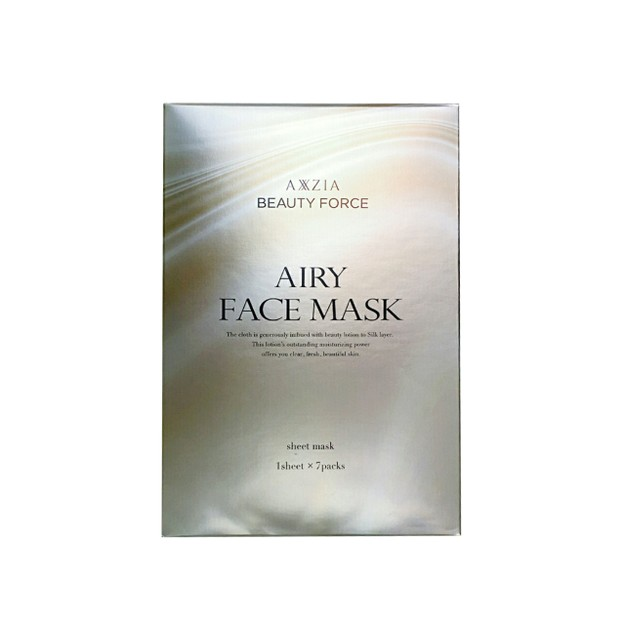 Product Detail - AXXZIA AIRY FACE MASK 7 SHEETS - image 0