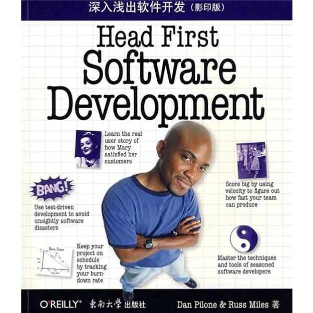 商品详情 - O\'Reilly:深入浅出软件开发(影印版) - image  0