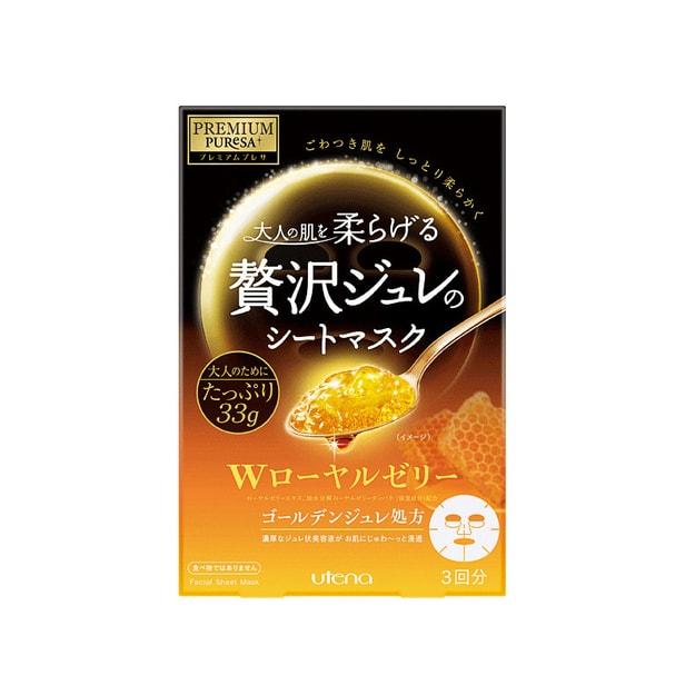 Product Detail - UTENA PREMIUM PUReSA Golden Jelly Mask Royal Jelly 3sheets - image 0