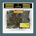 【Clearance】YILIN Dried Marinated Mustard 150g