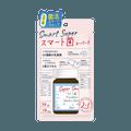 Smart Super 14 Capsules