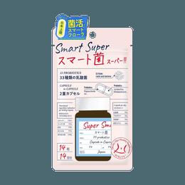 日本SVELTY丝蓓缇 Smart Super益生菌乳酸菌二重瘦酵素 14日份14粒