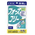 【日本直邮】DHC 新款修身素魔力消脂因子120粒 30-60日量 减脂塑形