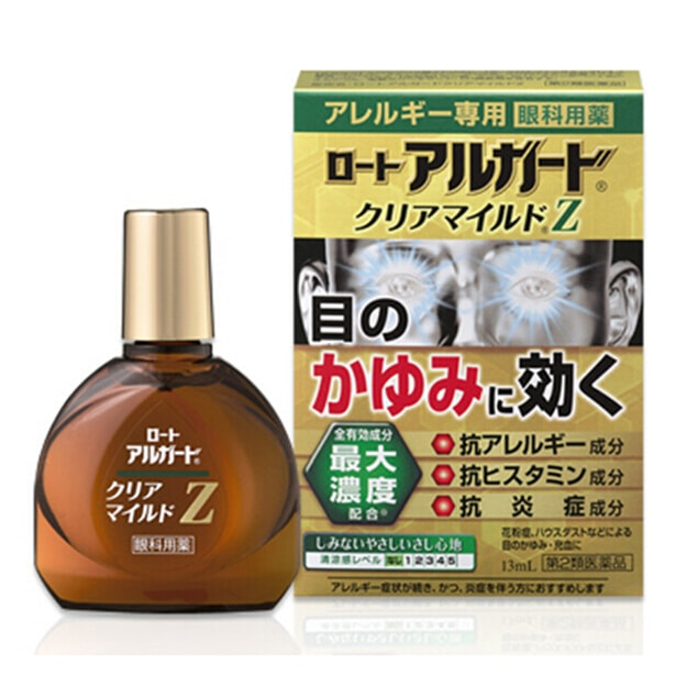 Product Detail - ROHTO eye drops (suit for dust and pollen allergy) coolness 0 13ml - image 0