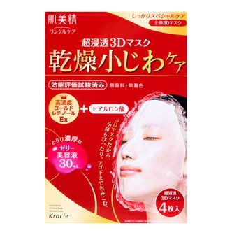 KRACIE HADABISEI Advanced Penetrating 3D Face Mask Aging-care Moisturizing 4sheets