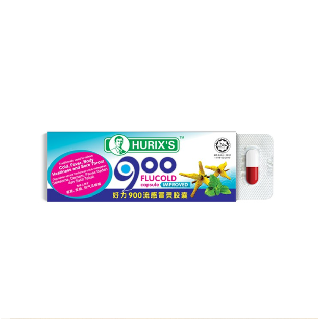 商品详情 - 【马来西亚直邮】马来西亚 HURX\'S 好力 900 流感冒灵胶囊 6capsules - image  0