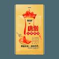 ZHANGQILONG Tangsen Pancake 85g