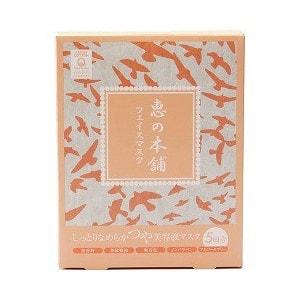 Yamibuy.com:Customer reviews:MEGUMI NO HONPO Whitening Mask 5sheets