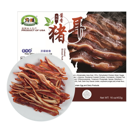 CHUNWEI KITCHEN Sweet Pork Ears Vacuum Packed Snack 453g