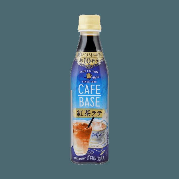 商品详情 - 日本SUNTORY三得利 拿铁红茶伴侣饮料 340ml 十杯份 - image  0