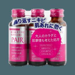 LION Pair A Anti Acne Drink 50ml x 3 Bottles