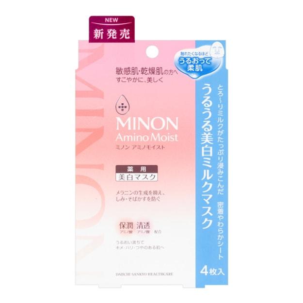 Product Detail - DAIICHI-SANKYO MINON Amino Whitening Face Mask 4sheets - image 0