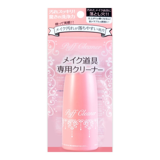 Product Detail - ISHIHARA-SHOTEN Puff Cleaner 80ml - image 0